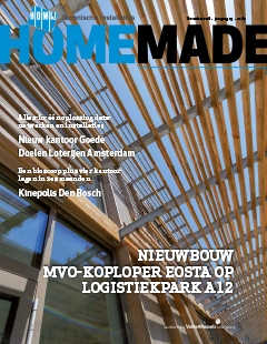 HOMIJ-Home-Made-cover67.jpg